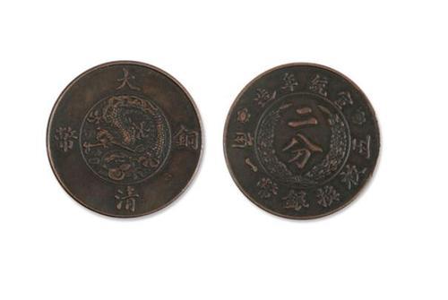 大清銅幣宣統年造二分
