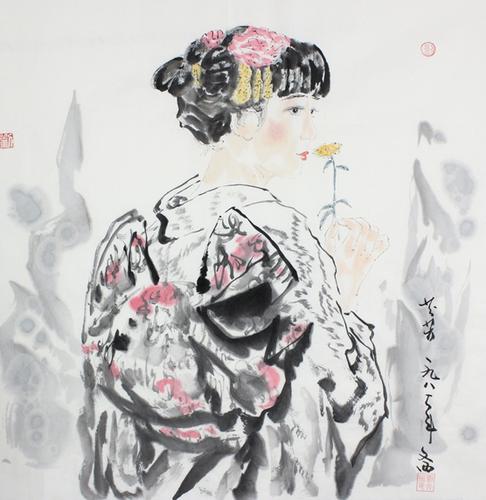 刘文西 芬芳图